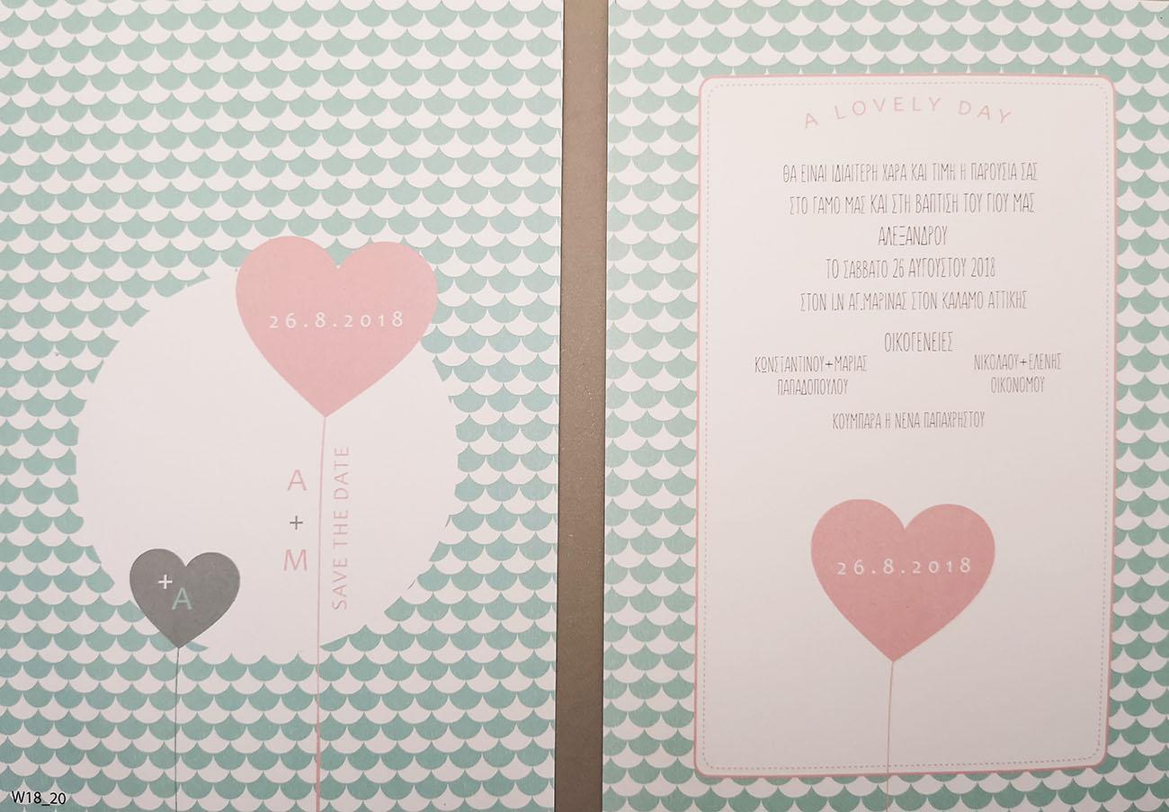 προσκλητήριο γάμου - wedding invitation